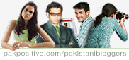 The Best of Pakistani Blogging